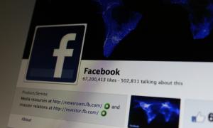 affidabilità creditizia Facebook