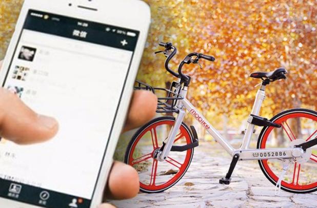 bike sharing - app e Mobike