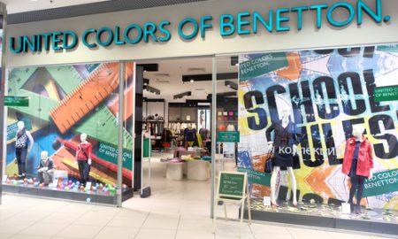 Benetton crollo delle vendite per i competitor e per il clima
