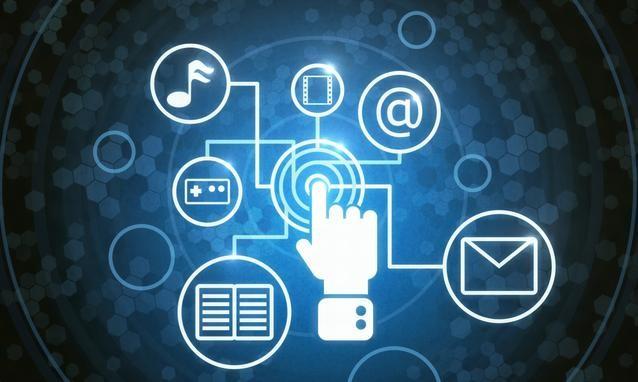 lavoro del futuro digitale