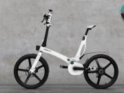 Weelin-Folding-Bike