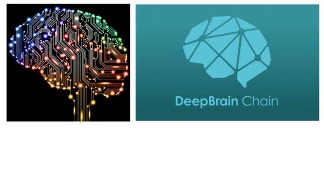 criptovaluta-deepbainchain