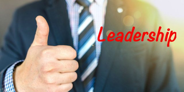 Leadership: 7 qualità che fanno grande un capo