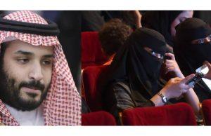 arabia-cinema