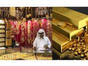 bitcoin-oro-islam