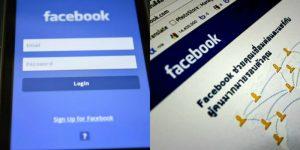 Zuckerberg, «Facebook ha sistemi per bloccare l