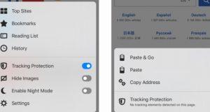 Firefox per iOS aggiornamento 2018: tutela della privacy e novità per iPad