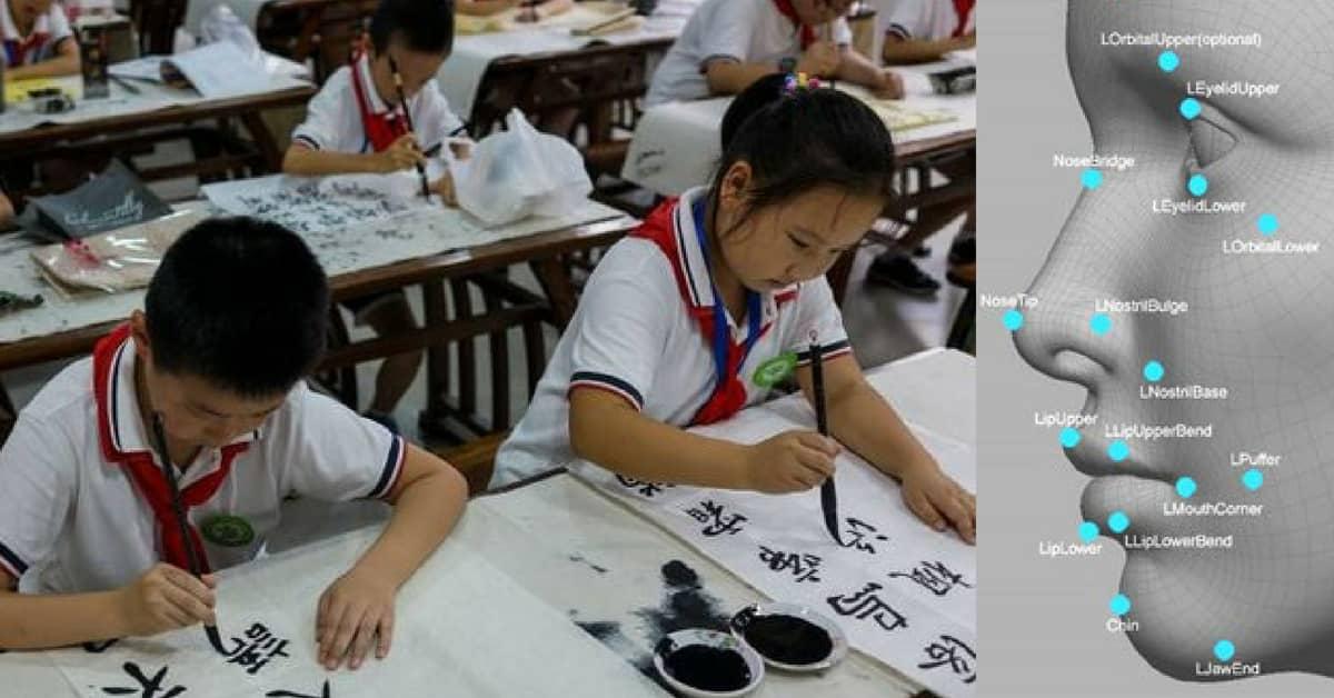 cina-scuola-riconoscimento-facciale