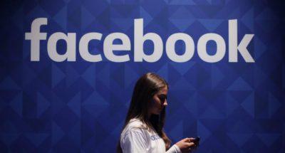 Facebook aggiornamento 2018: in arrivo i pulsanti upvote - downvote per i commenti