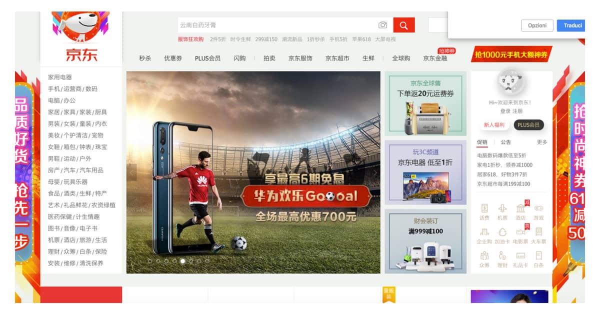 JD.com-e-commerce-cinese